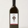 Letterbox Wines - Brisa Tempranillo